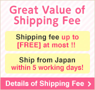 Great Value of Shipping Fee.Shipping fee up to [FREE] at most !!Ship from Japan within five working days!Details of Shipping Fee