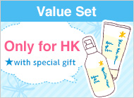 Value Set Only for HK ★with special gift
